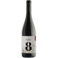 8 Pinot Noir 2017 TENUTA DORNACH